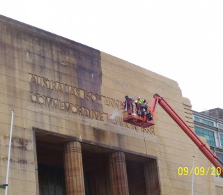 Old Main Entry – Steam Cleaning