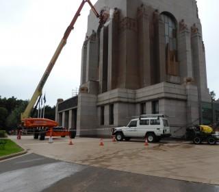Sydney Restorations